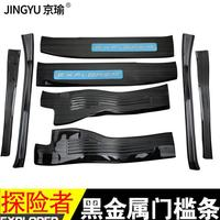 High-quality stainless steel  Plate Door Sill Welcome Pedal Car Styling Accessories 4pcs/set For ford Explorer 2016 2017 2018