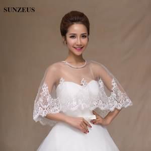 Sunzeus Lace Shrug Shawl Women Bolero For Wedding Jacket