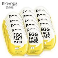 100pcs BIOAQUA Sheet Mask smooth nourishing moisturizing egg face mask for skin care