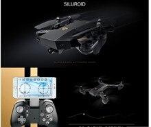XS809 складной Дрон с Wi-Fi HD Камера 30 Вт/200 Вт RC Дистанционное управление 2.4 ГГц FPV-системы Quadcopter фиксированная высокая самолет F21584
