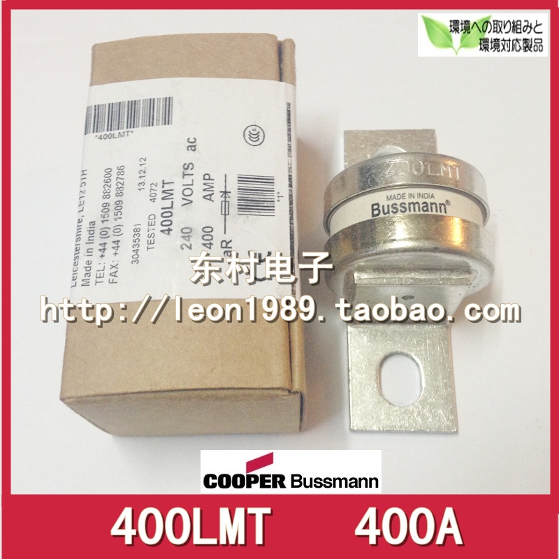 цена на [SA]United States BUSSMANN fuse 400 LMT 400A 450 LMT 450A 240V AMP fuse--3PCS/LOT
