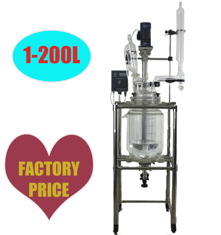 цена на 20L China Lab equipment supplier for Multi-function Double wall Chemical pharmaceutical Jacketed Glass Reactor price W/Agitator
