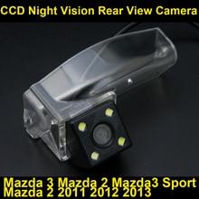 Для Mazda 3 Mazda 2 Mazda3 Спорт Mazda2 2011 2012 2013 Ночное Видение заднего вида Камера Обратный Парковка Камера