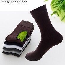 Высокое качество унисекс модные повседневные Брендовые мужские носки из хлопка и бамбукового волокна классические деловые носки от производителя