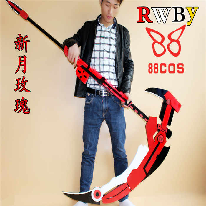 RWBY Ruby Rose Crescent the High Velocity Sniper-Scythe Replica PVC Cosplay Prop