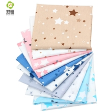 Shuanshuo Star Twill Cotton Fabric Patchwork Tissue Cloth Of Handmade DIY Quilting Sewing Baby&Children Dress 40*50cm10pcs/lot