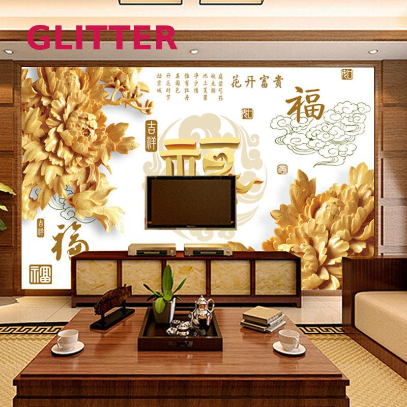 Chinese Retro Style 3d Wall Murals Wallpaper Golden Flowers Large