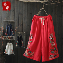 2017 new cotton and linen Vintage national embroidery trend culottes loose fluid wide leg pants female capris