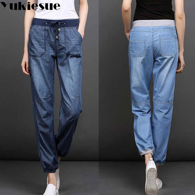 2ce6f39bba791 High waist jeans woman loose elastic waist casual soft denim harem pants  female jeans women trousers