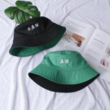 089d3c3d Women men reversible bucket hat Chinese letter embroidery two side