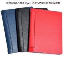 Alle-inclusive Litschi Korn Leder Fall Flip-Cover Für Lenovo Yoga Tab 3 Pro 10 YT3-X90/X90F/ x90M/X90L Tablet Fall Mit film