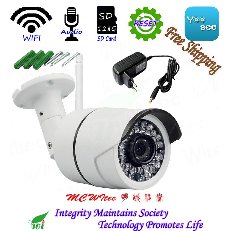 WItec Water proof Audio Camera Reset WIFI IPC 1080P Security Camera ONVIF P2P IP Cam IR