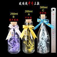 200ml 250ml 300ml Glass Vase Bottle With Cork Wishing Bottle Luck Star Bottle Creative Decorative Vials