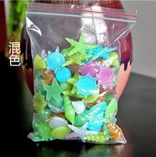 10pcs/bag Decorative Gravel Garden Yard Luminous Aquarium accessories  Noctilucent Pebbles Stones for Walkway Park Ornaments