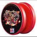 Yoyo auldey guerra tiger alta velocidad teniendo diabolo yoyo yoyo de aluminio profesional de la mariposa juego de alta precisión