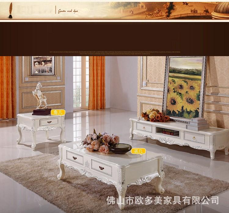 living room furniture modern fabric sofa European sectional sofa set d1428