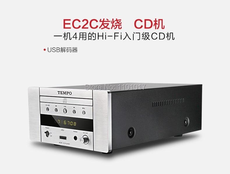 Shanling TEMPO EC2C CD HDCD player USB DAC HIFI EXQUIS čitanje USB - Kućni audio i video - Foto 2