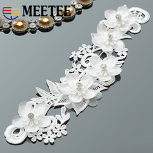 27x7cm 3D Beaded Lace Applique Flower Embroidered Trimsfor Sewing Wedding Dress Shoes Headdress Garment Accessories