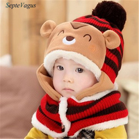 Animal Style Toddler Cute Girls Boys Baby Winter Beanie Warm Hat Hooded Scarf Knitted Wool