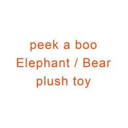 30 см Peek a Boo слон Мишка играть скрыть искать прекрасный мультфильм чучела подарок на день рождения для детей милый Электрический