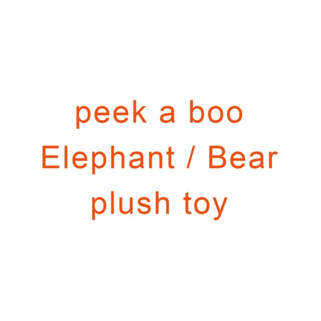 Tocar música do elefante/urso de brinquedo de pelúcia