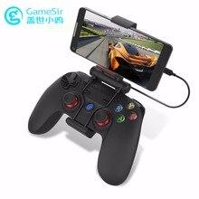 G3w проводной геймпад для смартфонов Tablet PC с отдельных Съемный держатель кронштейн физически разработан Кнопки