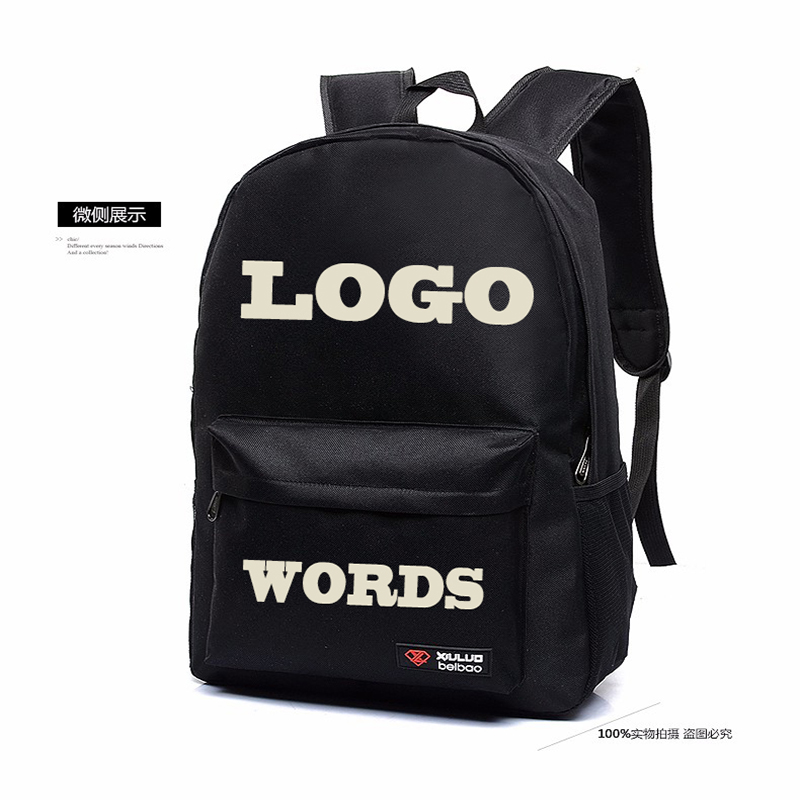 2017 New Listing Customized your logo backpacks for women unisex backpacks fashion canvas schoolbags for teenagers free shipping