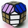 Lanlan 4 x 4 Dodecahedron Cubo mágico en blanco y negro rompecabezas de aprendizaje y juguetes educativos Cubo juguetes