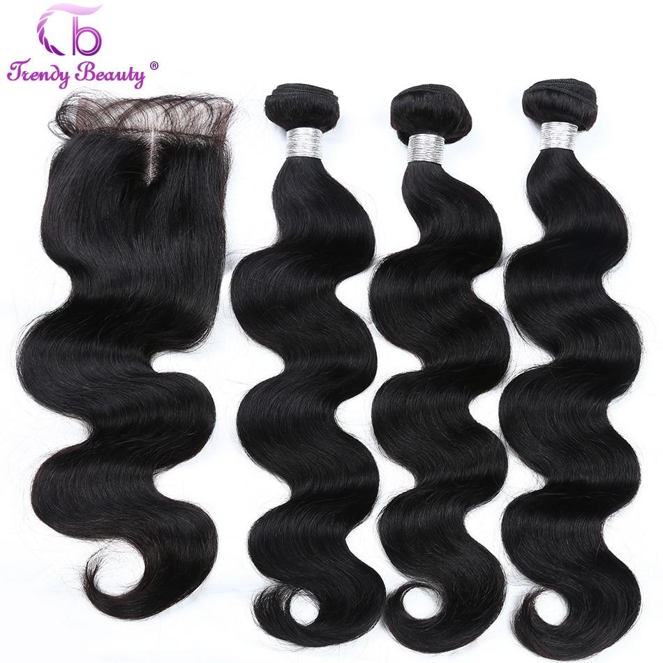 Brazilian body wave hair 3 bundles with 1 pcs closure human hair extensions color 1B Non