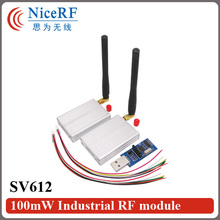 Shipping Receiver 2sets/lot Long
