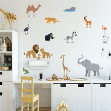 Cartoon Forest Animals Elephant Giraffe Wall Stickers for Kids Room Children Wall Decal Nursery Bedroom Decor Poster Mural Arts(China)