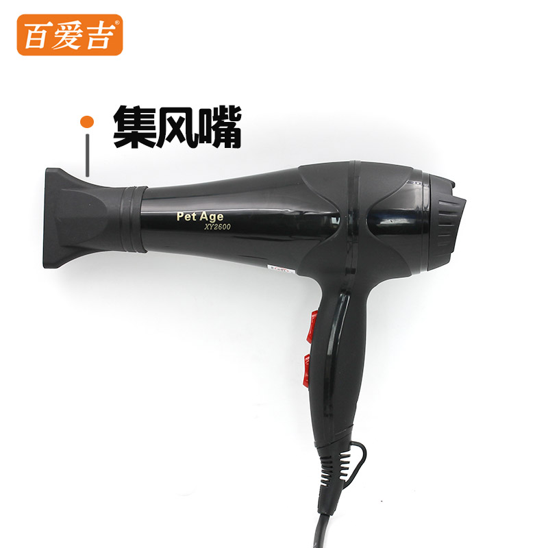 Small Dog Hair Dryer Portable Bathing Hair Dryer High Power Pet Beauty Dedicated Hair Dryer Mini Pet Blower Drier Free Shipping dryer pet dog professional hair dryer ultra quiet high power stepless regulation of the speed drying machine 2400 w