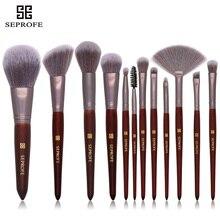 SEPROFE Makeup Brushes Set Powder Foundation Eyeshadow Make Up Cosmetics Soft Synthetic Hair Brown wooden handle brushes