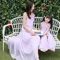 Verano 2017 vestidos para niñas de la familia de madre e hija se ven de color rosa púrpura sin mangas floja de la gasa de largo maxi dress niños clothing
