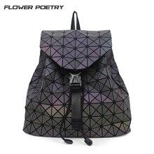 Для женщин рюкзак diamond геометрия решетки стеганые школьная сумка Рюкзаки для девочки-подростка световой Школьные сумки голографическая Mochila