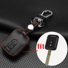 цена на Replacement Remote Car Key Shell Leather Case Fob Keyless Entry 2 Button For Qashqai Nissan Micra Navara Almera Note