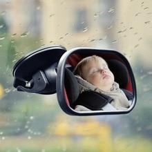 2 в 1 Мини безопасности заднем сиденье автомобиля Зеркало для наблюдением за ребенком Регулируемая Детские сзади выпуклое зеркало автомобиля детский монитор