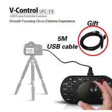New Aputure V-Control II UFC-1S USB Remote Follow Focus Controller for Canon EOS 5D Mark II III 70D 7D 60D 650D 600D 700D DSLR(China)