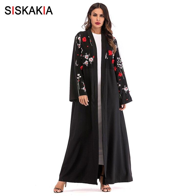 Siskakia Muslim Women Abaya Fashion Mesh 3D Appliques Patchwork Muslimah Cardigan Kaftans Jubah Eid Adha Ramadan