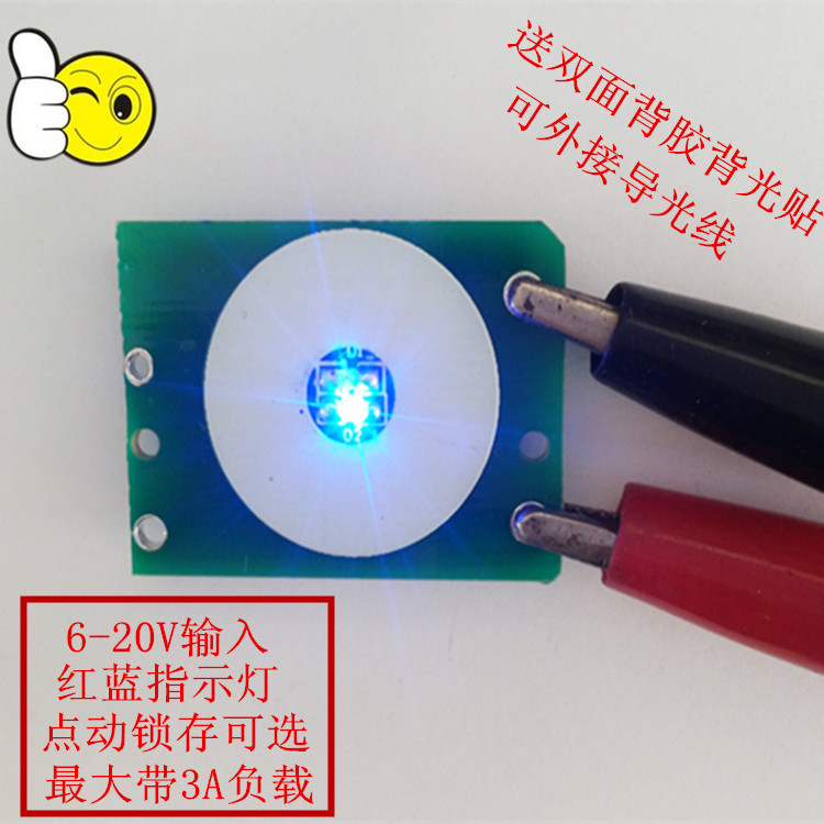 12 V capacitive touch switch key module can with relay