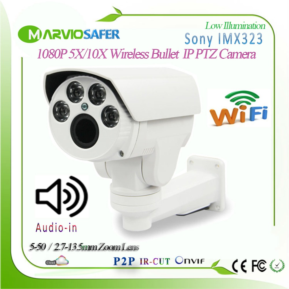 1080P Audio-in Bullet Outdoor 10X / 5X Optical Zoom IP PTZ Wifi Network Camera 2MP Wireless Wi fi CCTV Camera TF Card Slot Onvif1080P Audio-in Bullet Outdoor 10X / 5X Optical Zoom IP PTZ Wifi Network Camera 2MP Wireless Wi fi CCTV Camera TF Card Slot Onvif