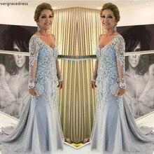 Elegant Long Sleeves Mother of the Bride Dresses
