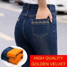 Зимние джинсы размера плюс, джинсы с высокой талией, женские толстые вельветовые джинсы для мам, теплые джинсы большого размера, брюки из денима