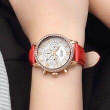 JEDIR Women watches Brand Fashion Women's Watches Waterproof Luxury Personality Watches Pointer Calendar Exquisite Female Watch