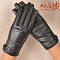Woman autumn plus velvet solid thick 100% sheepskin Gloves female winter warm 100% leather fold Mittens lady sheepskin glove D50