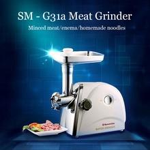 1 UNID SM-G31a Eléctrica Automática pasta de salchicha Picadora de Carne que cocina la máquina Picadora de Carne Hogar ABS Shell Inoxidable