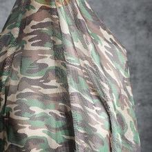 Breathable hollow texture camouflage mesh fabric dress polyester textiles Process Field battle C622