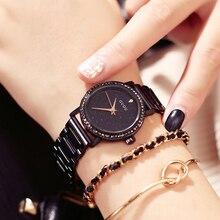 Diseño de Marca de lujo Reloj de Señoras de Las Mujeres Negro Completo de Aleación de Cristal de Diamante reloj de Cuarzo de Acero Negro Relojes Vestido Relojes de Regalo de Las Mujeres