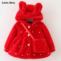 Winter Baby coat Hooded Princess Jacket Coat Kids Thick Outerwear + Gift Small Bag baby girls coat