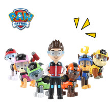 Paw Patrol Action Pack Pups 7pk Figure Dolls Set Mission Toys  Ryder Marshal Skye Rubble Rocky Chase Anime Model kids Gift